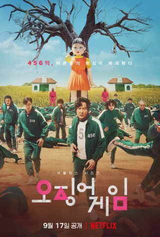 Korean TV show Squid Game was released worldwide on Sept. 17.
